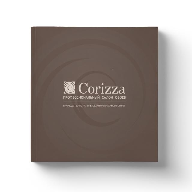 Брендбук салона обоев «Corizza»
