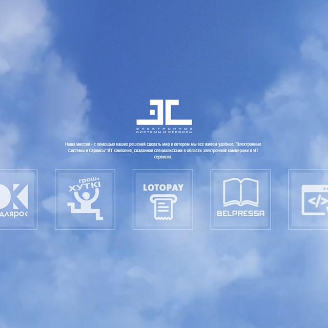 Сайт «ЭСиС»