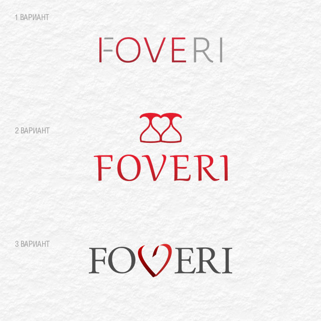Логотипа ресторана «Foveri»