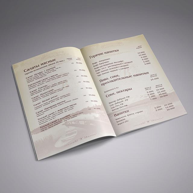 """Дизайн меню ресторана белорусской кухни """"Вилия"""""""