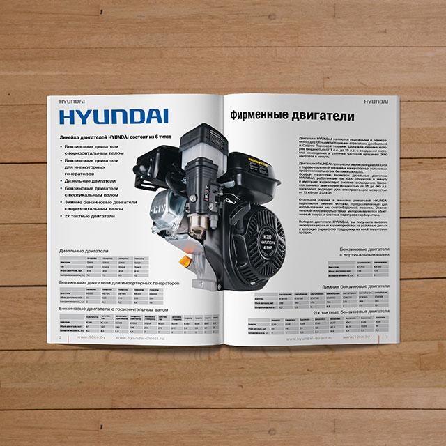 Адаптация каталога продукции Hyundai Power Products