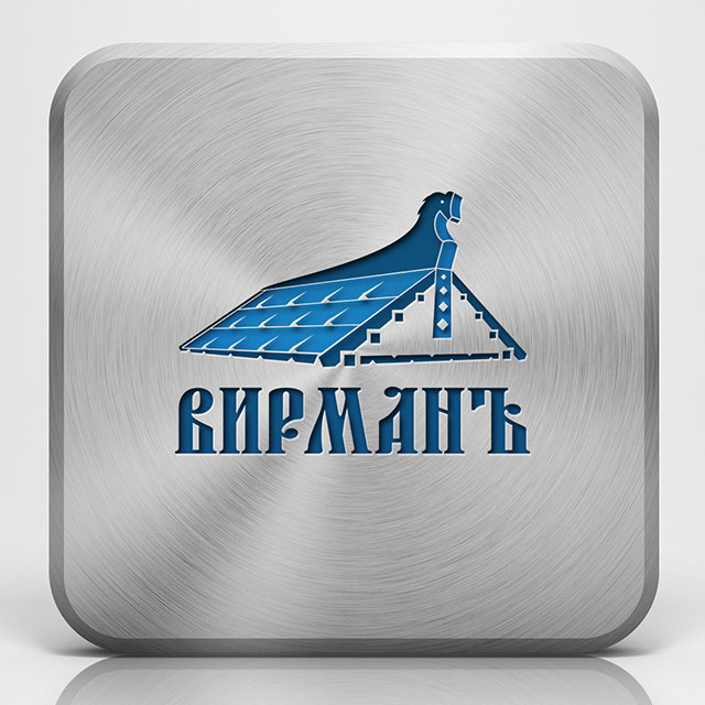 Создание логотипа для ООО «Вирман»