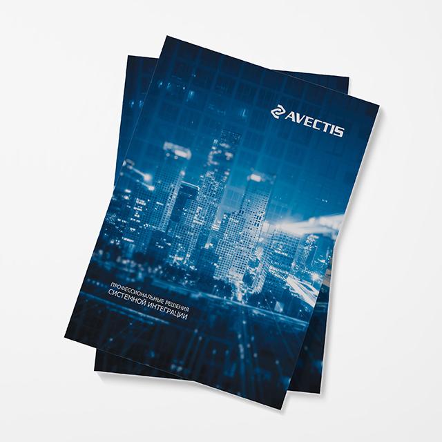 Имиджевый каталог компании «АВЕКТИС»