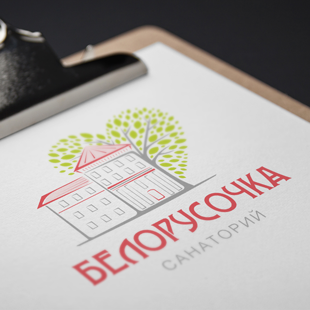 """Логотип санатория """"Белорусочка"""""""